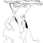 La Guindilla, de Álvaro Noguera: Los escrúpulos de nuestros gobernantes
